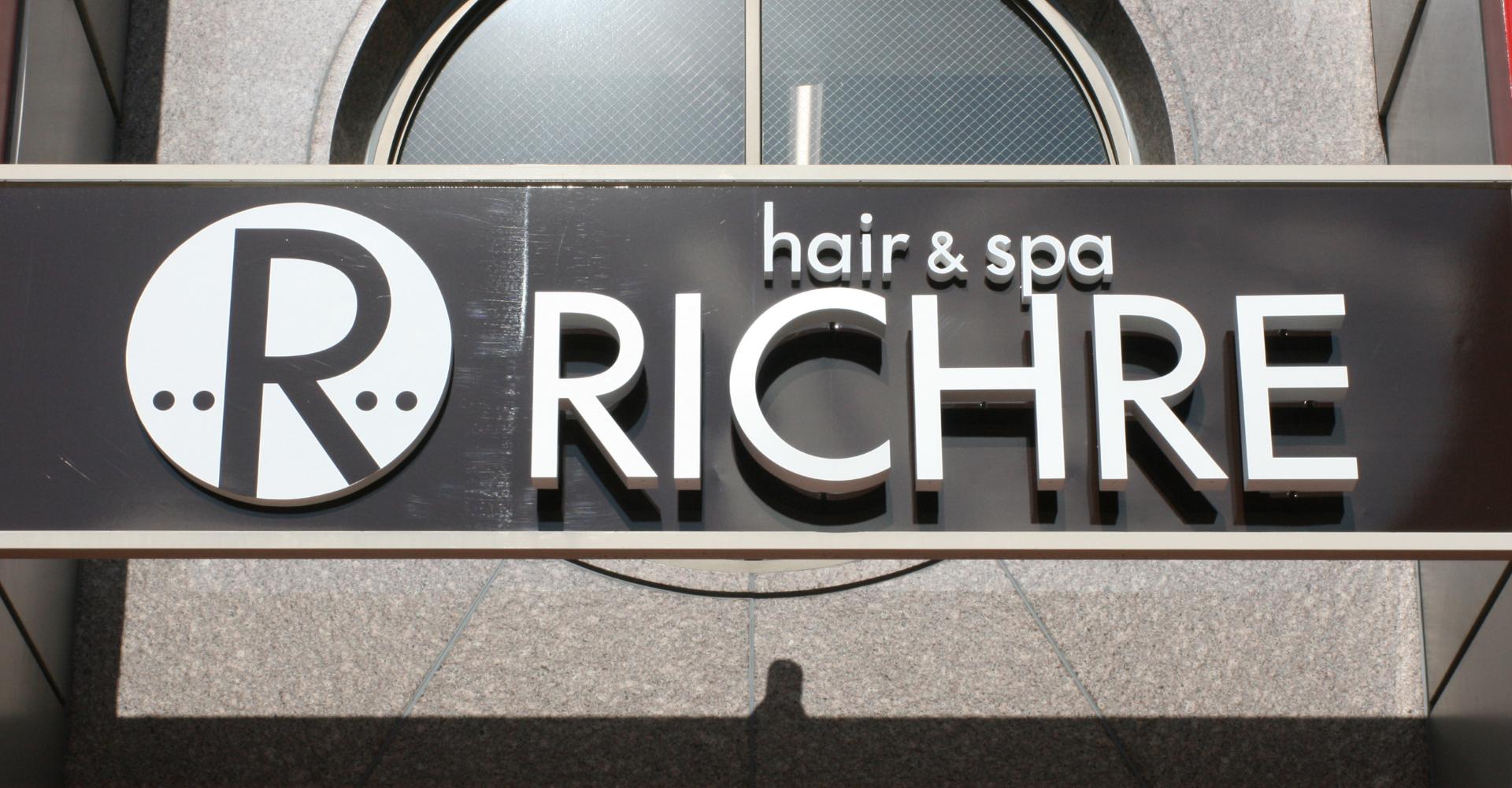 hair&spa RICHRE リシェル